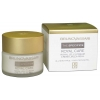 Crema nutritiva si hidratanta - Royal Care